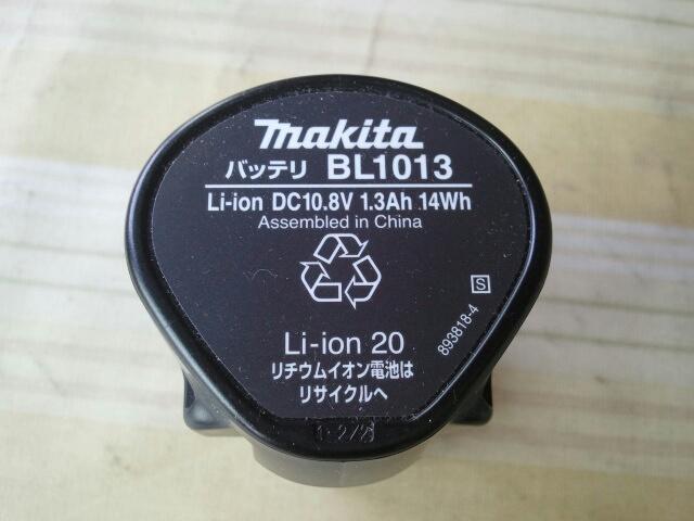 バッテリーBL1013